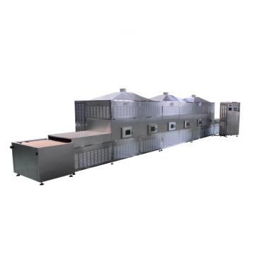 Tunnel drying equipment microwave drying oven industrial dehydration equipment